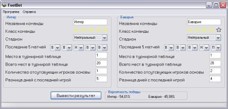 Франшиза pdf